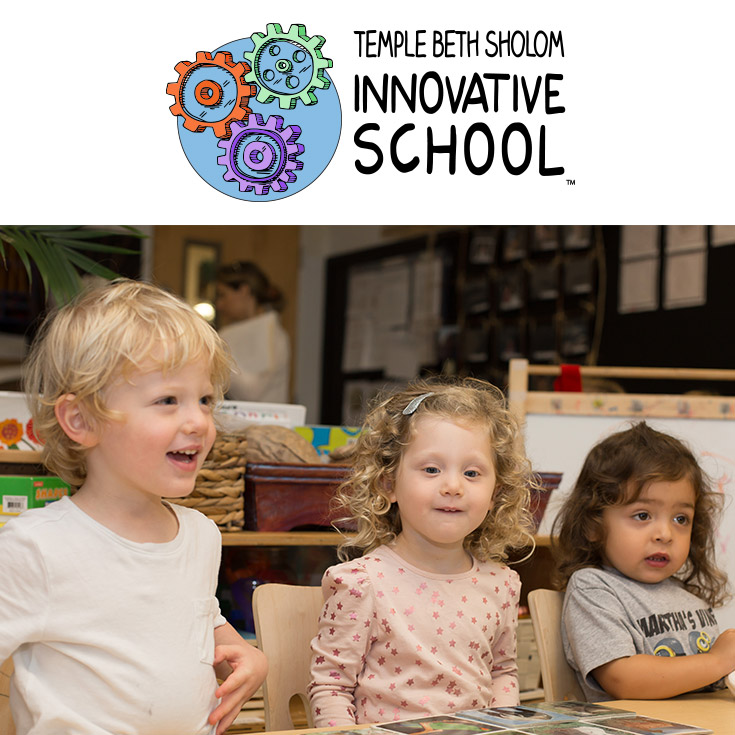 Temple Beth Sholom Innovative School - Share with Friends